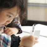 小児施設へ転職する理学療法士が小児リハビリ求人を見つけるコツ